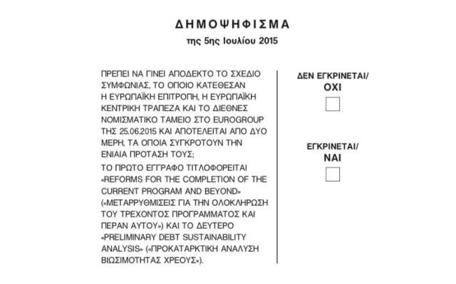 griechenland-referendum-wahlzettel